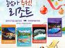 행복한 연말~ 희망찬 새해^^