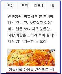 김진옥 요리 가 좋다 책