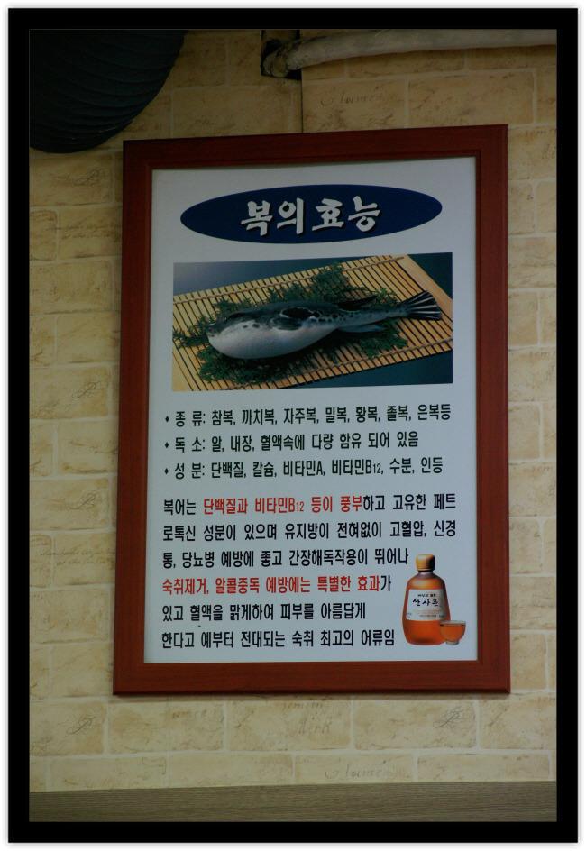 평촌먹자골목 제일의 대박집! 부산해물칼국수