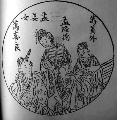 """곡장성(哭長城)의 여인은 왜 """"맹강녀(孟姜女)""""인가?"""