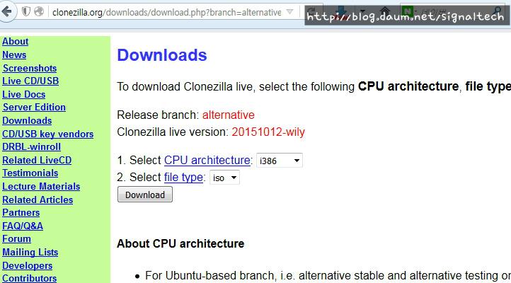 리눅스 민트 / 리눅스 백업, 복원 프로그램 - Clonezilla