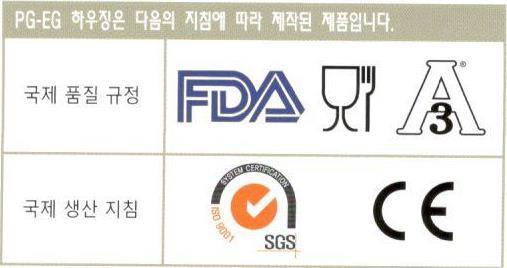 도날드슨사의 경제적인 고품질 위생설비용 스테인레스 하우징, 필터