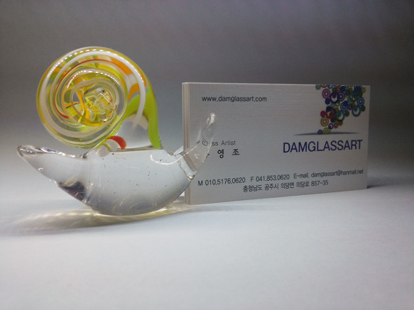 유리공예 글라스 블로잉 달팽이 명함꽂이