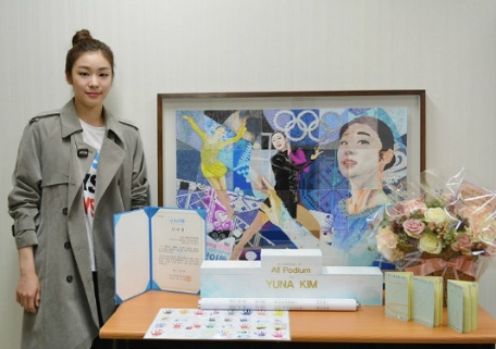 Update from Yuna Kim's official website