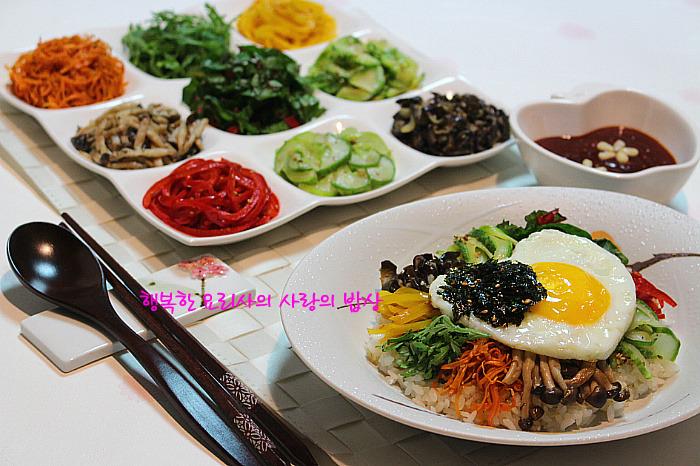 텃밭채소로 입맛돋우기! 9종 채소비빔밥