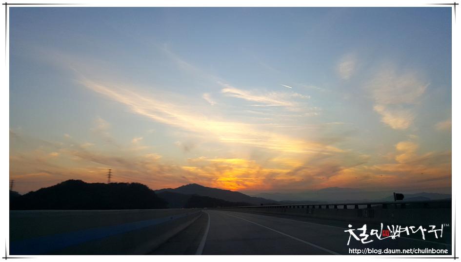 붉은노을의 고속도로