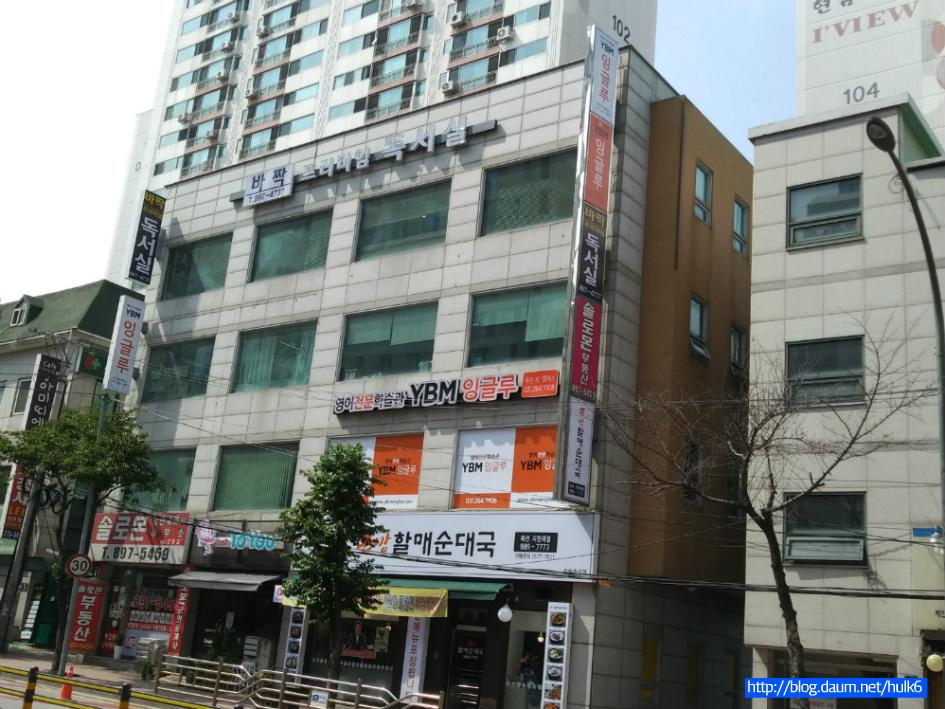 바짝독서실 《경기도 용인시 수지구 죽전2동》